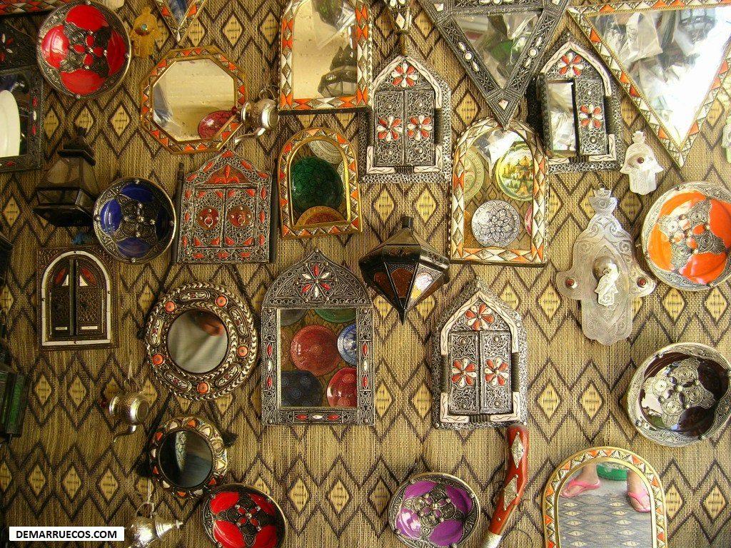espejos arabes online